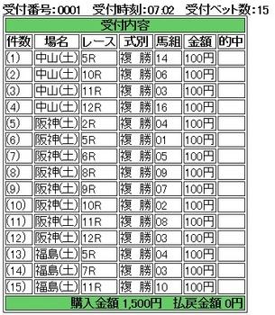 4_15 jra.jpg