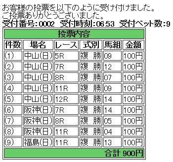4_16 jra.jpg