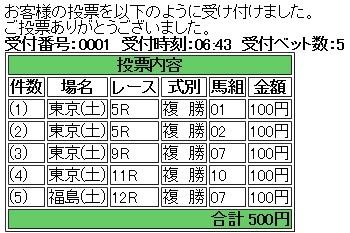 4_22 jra.jpg