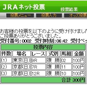 4_23 jra.jpg