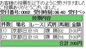 4_30 jra.jpg