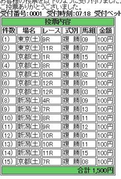 5_06 jra.jpg