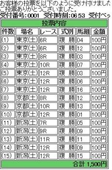 5_13 jra.jpg
