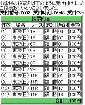 5_21 jra.jpg