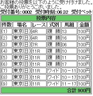 6_04 jra.jpg