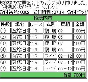 6_18 jra.jpg